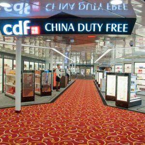 China-Duty-Free-Shop